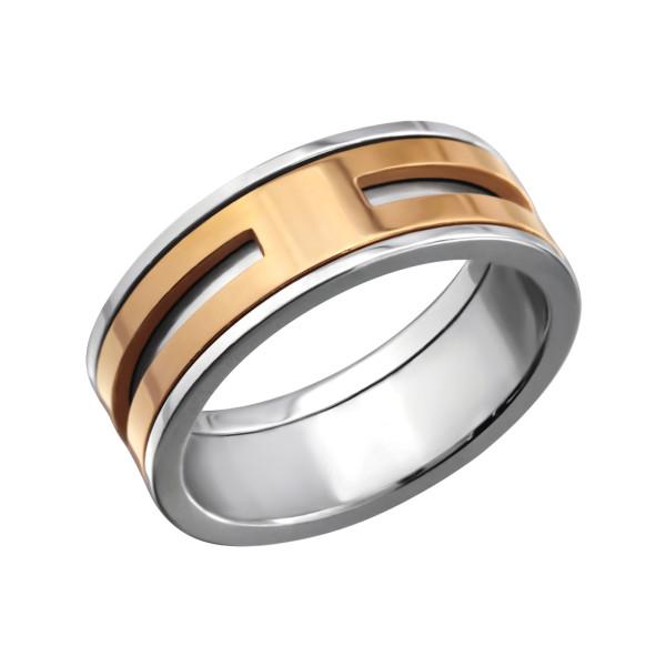 Ring SRG-042 RGD/27990